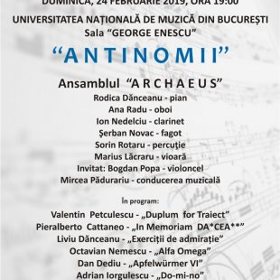 (Română) ANSAMBLUL ARCHAEUS IN CONCERT LA UNIVERSITATEA NATIONALA DE MUZICA BUCURESTI