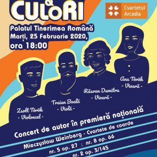 """CVARTETUL ARCADIA IN RECITAL LA PALATUL """"TINERIMEA ROMANA"""""""