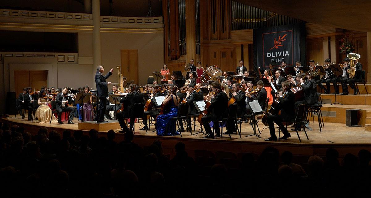 Orchestra Romana de Tineret_1